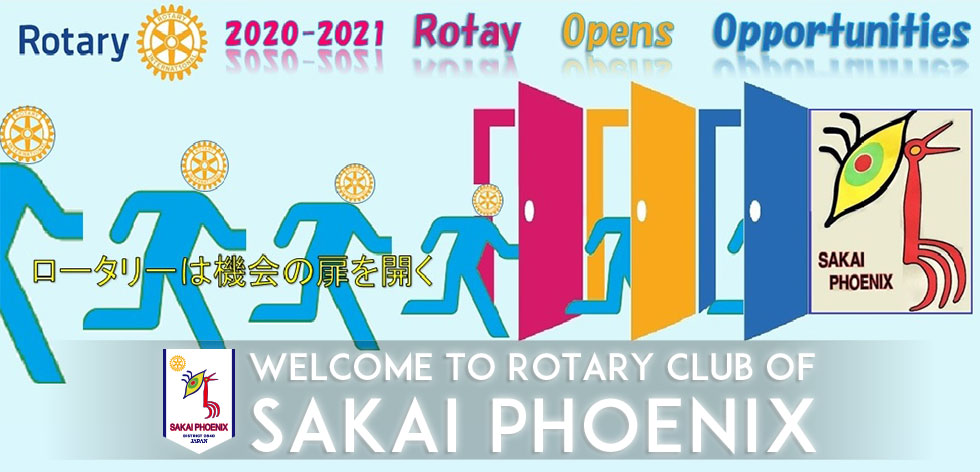 Welcome to Sakai Phoenix Rotary Club